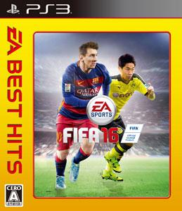 PS3 EA BEST HITS FIFA 16[EA]《在庫切れ》