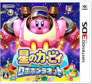 3DS 星のカービィ ロボボプラネット[任天堂]【送料無料】《発売済・在庫品》