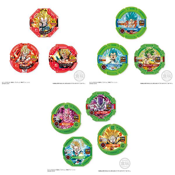 ドラゴンボール ディスクロスガム3 20個入りBOX(食玩)[バンダイ]《在庫切れ》