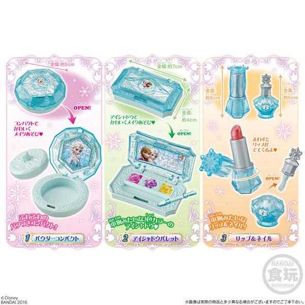 アナと雪の女王 プリンセスメイクアップセット 10個入りBOX(食玩)[バンダイ]《在庫切れ》