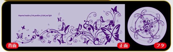 東方波天宮 フタ付きマグカップ「西行寺幽々子」[サーファーズパラダイス]《取り寄せ※暫定》