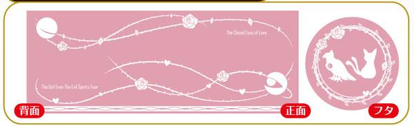 東方波天宮 フタ付きマグカップ「古明地さとり&古明地こいし」[サーファーズパラダイス]《発売済・在庫品》