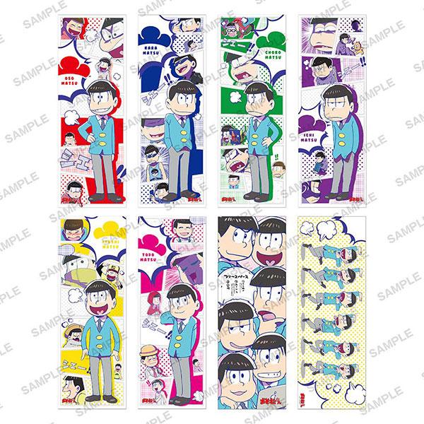 おそ松さん ロングポスターコレクション 8個入りBOX[KADOKAWA]【送料無料】《在庫切れ》