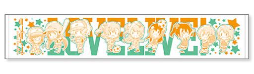 Love Live! School idol diary - Scarf Towel: Kyuugi Taikai(Pre-order)『ラブライブ!School idol diary』マフラータオル 球技大会�ssory