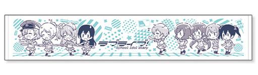 Love Live! School idol diary - Scarf Towel: Shuppatsu Shinkou(Pre-order)『ラブライブ!School idol diary』マフラータオル 出発進行�ssory