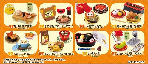 Rilakkuma Sushi 8Pack BOX(Pre-order)リラックマ 寿司 8個入りBOXAccessory