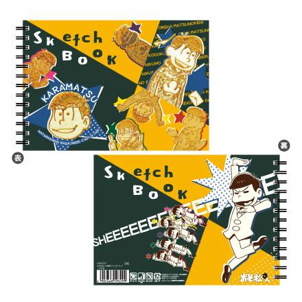 おそ松さん 図案スケッチブック/カラ松[ヒサゴ]《在庫切れ》