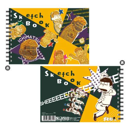 おそ松さん 図案スケッチブック/一松[ヒサゴ]《在庫切れ》