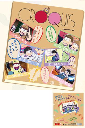 おそ松さん クロッキー帳 松野家アルバム[ティー・シー・ピー]《在庫切れ》