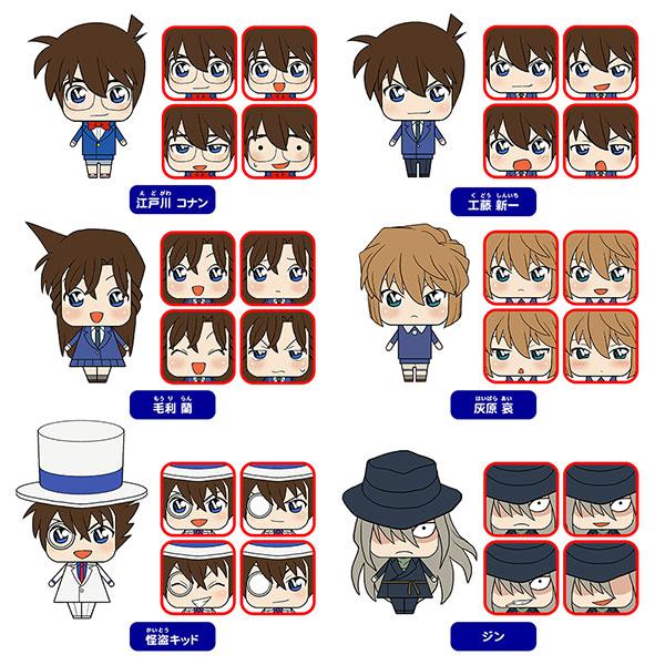 くるころ 名探偵コナン 6個入りBOX[KADOKAWA]《在庫切れ》