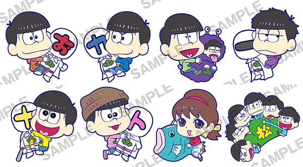 おそ松さん ぴたコレ ラバーストラップ 第2弾 8個入りBOX[KADOKAWA]《発売済・在庫品》