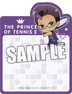 新テニスの王子様 ダイカットふせん「木手 永四郎」 ちびキャラVer.[ブロッコリー]《在庫切れ》