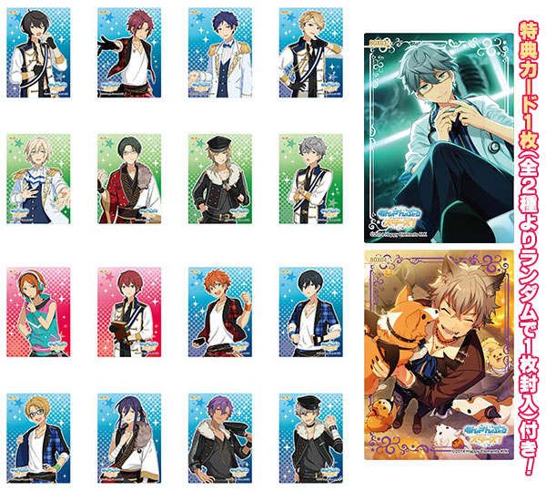 Ensemble Stars! - Clear Card Collection Gum Part.2 [First Release Limited Edition] 16Pack BOX (CANDY TOY)(Pre-order)あんさんぶるスターズ! クリアカードコレクションガム2【初回限定版】 16個入りBOX(食玩)Accessory