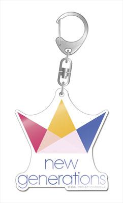 アイドルマスター シンデレラガールズ ロゴデカアクリルキーホルダー new generations(再販)[Gift]《05月予約》