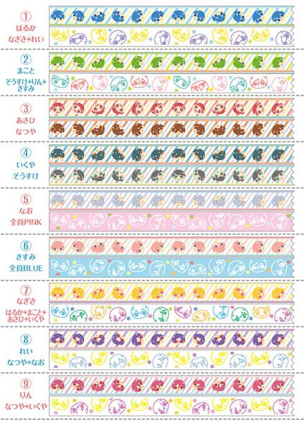 映画 ハイ☆スピード!-Free! Starting Days- マスキングテープコレクション 9個入りBOX[エンスカイ]《在庫切れ》