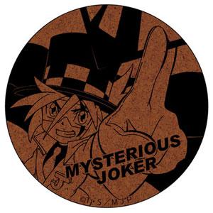 怪盗ジョーカー コルクコースター ジョーカー[マイム・コーポレーション]《在庫切れ》
