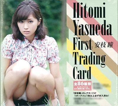 「安枝瞳」1stトレーディングカード 12パック入りBOX[ヒッツ]《取り寄せ※暫定》