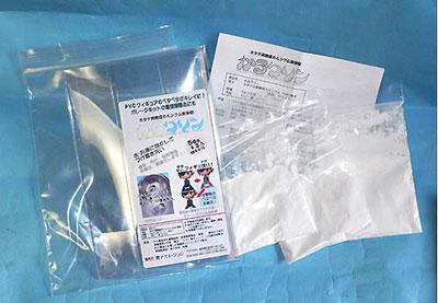 ホタテ貝焼成カルシウム洗浄剤 かるクリン(再販)[アミエ・グラン]《発売済・在庫品》