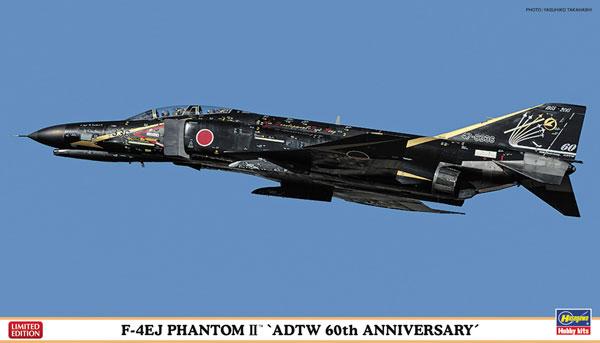 """1/72 F-4EJ ファントム2""""飛行開発実験団 60周年記念"""" プラモデル[ハセガワ]《取り寄せ※暫定》"""