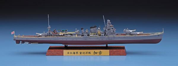 1/700 日本海軍 重巡洋艦 加古 フルハルスペシャル プラモデル[ハセガワ]《取り寄せ※暫定》