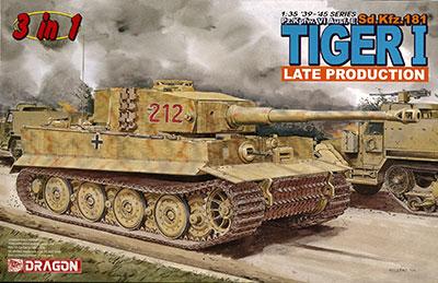 1/35 WWII ドイツ重戦車Pz.Kpfw.VI Ausf.E ティーガーI 後期生産型 3in1(マジックトラック仕様 特別版) プラモデル[ドラゴンモデル]《在庫切れ》