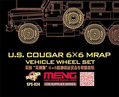 1/35 アメリカ クーガー 6×6耐地雷伏撃 防護車タイヤセット(レジン)[MENG Model]《取り寄せ※暫定》