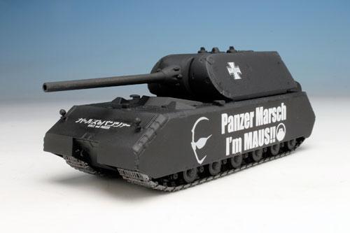 アリストトリスト×ガールズ&パンツァー 1/72 蝶野正洋 超重戦車級王者 マウス プラモデル[プラッツ]《取り寄せ※暫定》
