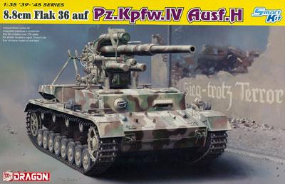 1/35 WW.II ドイツ軍 IV号戦車H型 8.8cm Flak36高射砲搭載自走砲 プラモデル[ドラゴンモデル]《在庫切れ》
