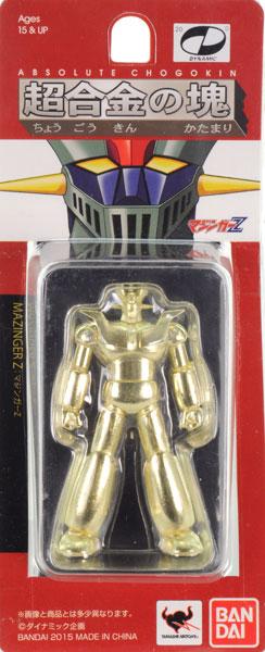 超合金の塊 シークレットカラーマジンガーZ『マジンガーZ』