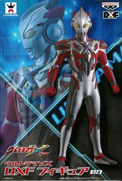 ウルトラマンX DXFフィギュア(プライズ)