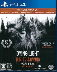 PS4 ダイイングライト:ザ・フォロイング エンハンスト・エディション[ワーナーエンターテイメント ジャパン]《在庫切れ》