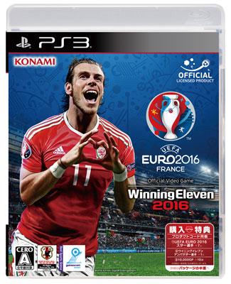 【特典】PS3 UEFA EURO 2016/ ウイニングイレブン2016[コナミ]《在庫切れ》