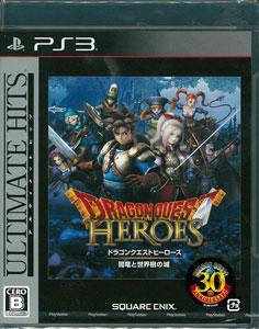 PS3 アルティメットヒッツ ドラゴンクエストヒーローズ 闇竜と世界樹の城[スクウェア・エニックス]《取り寄せ※暫定》