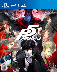 PS4 ペルソナ5 通常版[アトラス]【送料無料】《取り寄せ※暫定》