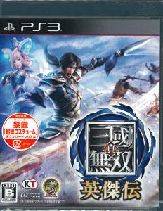 【特典】PS3 真・三國無双 英傑伝 通常版[コーエーテクモゲームス]《在庫切れ》