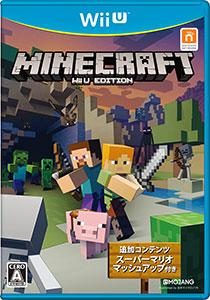 Wii U MINECRAFT: Wii U EDITION[日本マイクロソフト]【送料無料】《発売済・在庫品》