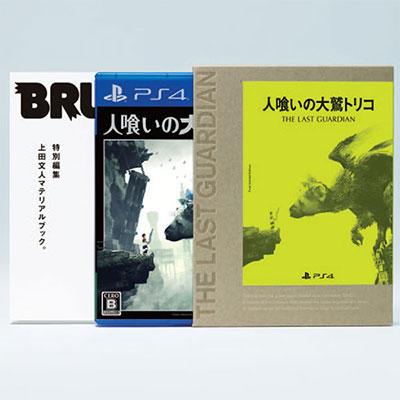 【特典】PS4 人喰いの大鷲トリコ 初回限定版