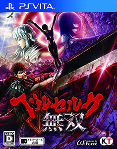 PS Vita Berserk Musou Regular Edition(Pre-order)PS Vita ベルセルク無双 通常版Accessory