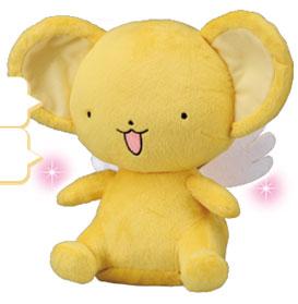 Cardcaptor Sakura - Talking Kero-chan(Provisional Pre-order)カードキャプターさくら おしゃべりケロちゃんAccessory