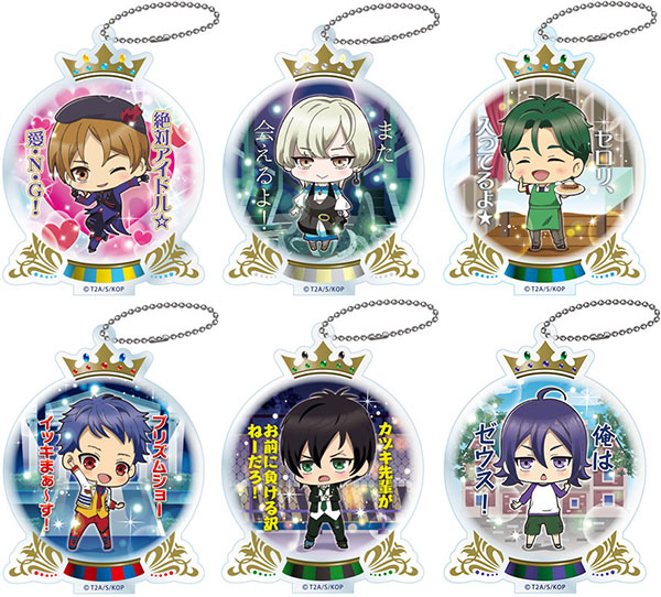 KING OF PRISM - Toji Colle Acrylic Keychain vol.1 7Pack BOX(Pre-order)KING OF PRISM とじコレ アクリルキーチェーン vol.1 7個入りBOXAccessory