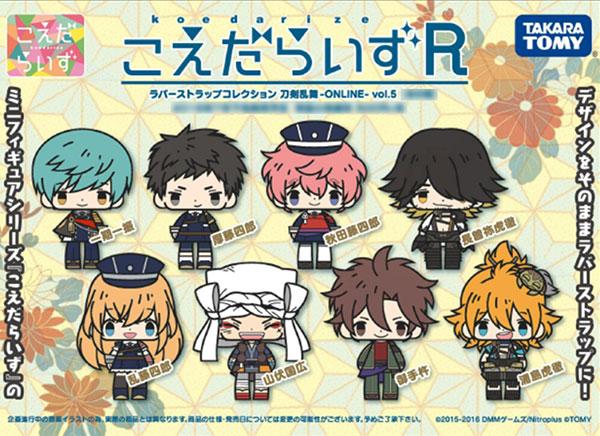 Koedarize R - Touken Ranbu Online VOL.5 8Pack BOX(Pre-order)こえだらいずR 刀剣乱舞-ONLINE- VOL.5 8個入りBOXAccessory