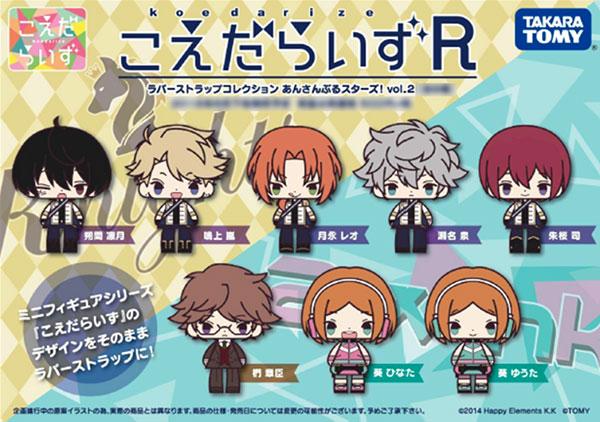 Koedarize R Rubber Strap Collection - Ensemble Stars! vol.2 8Pack BOX(Pre-order)こえだらいずR ラバーストラップコレクション あんさんぶるスターズ!vol.2 8個入りBOXAccessory