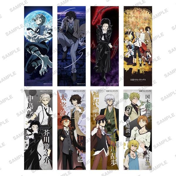 Anime Characters 162 Cm : Amiami character hobby shop tv anime bungo stray