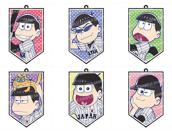 おそ松さん×侍ジャパン トレーディングラバーストラップ 6個入りBOX