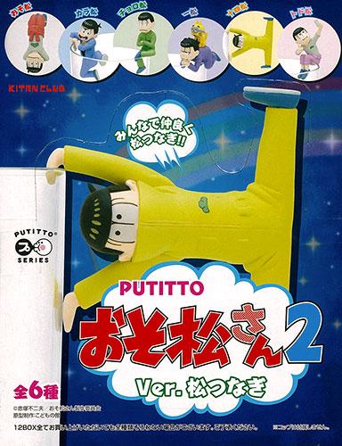 PUTITTO - Osomatsu-san 2 12Pack BOX(Pre-order)PUTITTO おそ松さん2 12個入りBOXAccessory