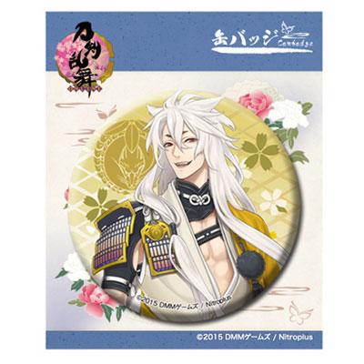 刀剣乱舞-ONLINE- 缶バッジ11:小狐丸(再販)[プロケット]《在庫切れ》
