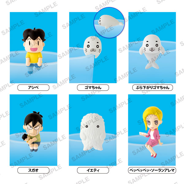 PUTITTO series - Shounen Ashibe Go! Go! Goma-chan 8Pack BOX(Pre-order)PUTITTO series(プティットシリーズ) 「少年アシベ GO!GO!ゴマちゃん」 8個入りBOXAccessory