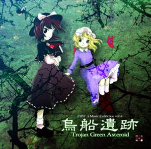 CD 鳥船遺跡 ~ Trojan Green Asteroid[上海アリス幻樂団]【送料無料】《発売済・在庫品》