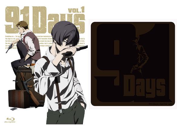 【特典】BD 91Days VOL.1 (Blu-ray Disc)