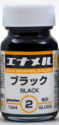 エナメルカラーシリーズ GE002 ブラック[ガイアノーツ]《発売済・在庫品》